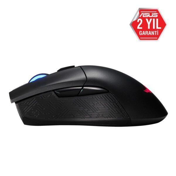 ROG GLADIUS II WIRELESS 7 - ASUS Gladius II Wireless Aura Sync RGB Gaming Mouse